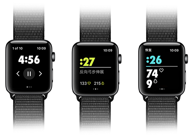 NIKE TRAINING CLUB APP登陸APPLE WATCH