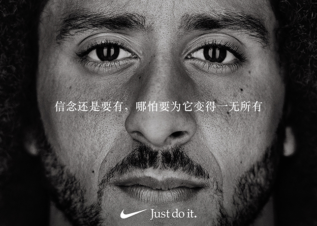Just Do It,瘋狂夢想終将實現