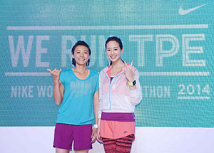 WE RUN TPE: 2014 NIKE WOMEN'S HALF MARATHON
